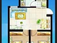 尚景苑 毛坯两房 满2年 楼层好 价格低 均价3900 看房方便