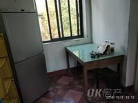 出租大北庄2室1厅1卫65平米1000元/月住宅