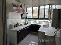 出租国际华城5室3厅2卫180平米3000元/月住宅