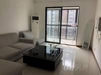 出租汇成上东2室1厅1卫89平米1500元/月住宅