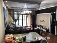 出售御景园3室2厅2卫137平米
