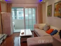 出售润泽家园2室2厅1卫86.9平米69.9万住宅