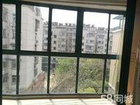 瑞慈花园 采秣 七中 双学区 精装好房出售,生活方便!