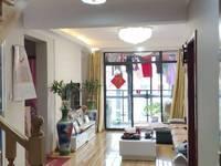 出售绿地臻城3室3厅2卫136万住宅 婚房豪装 价格可谈