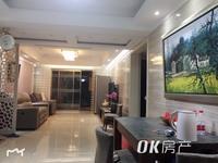 出售国际华城2室2厅1卫113平米117万住宅