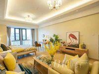 万达公寓 精装修 市中心 55平 包租包管 投资小回报大