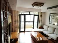 出售伟星蓝山3室2厅1卫107平米108万住宅