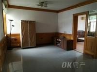 采沫小区 两室一厅 中等装修 6楼 两室正南 全天采光
