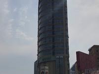 中央大厦 复式140平米 诚意出售