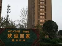 出售秀山信达城3室2厅1卫103平米92万住宅