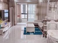 出售伟星蓝山3室2厅2卫111平米105万住宅