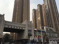 万达中央花城 毛坯 14楼 满五唯一 性价比高 有钥匙看房
