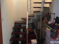 江东小区 顶楼带跃层 楼下79平 楼上55平 欧尚对面 交通便利 手慢无