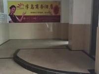 雨山九村尚城国际,交通便利家电齐全,亏本急售!一次性付款还可优惠