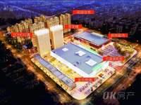 和泰国际广场写字楼出售了 主打面积85-110平,3.6m的挑高,走一手合同