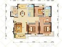 出售绿地三期3室2厅2卫楼王8栋住宅