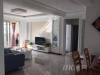 出售恒生秀山郡3室2厅1卫97平米120万住宅