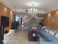 御景园叠加别墅香山美墅送露台使用面积195平方。房主急卖,装修已经花了80万。
