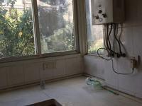 生化新村3楼的房子 双学区 欧尚附近 家电齐全 采光好
