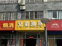 出售康泰佳苑150平米145万商铺三层