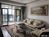 国际华城二村 17层 精装修大三室 东边户 俯瞰慈湖河景观带 买到就赚到!