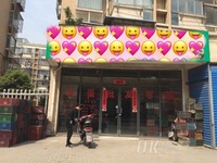 出售金安佳苑86.8平米68万商铺