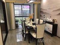 出售亿景海棠湾3室2厅1卫96平米面议住宅
