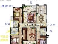 东南北3阳台2梯2户赠送面积30方 深业华府一期,11楼,东边间大平层