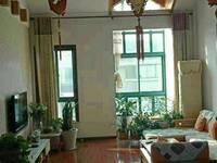出售格林春天5室3厅2卫170平米96万住宅