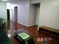 出租万达荣府1号2室2厅1卫94平米1650元/月住宅