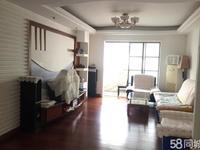 鸳鸯三村 多层四楼 精装修大三室 采光无遮挡 可看房 均价5600!