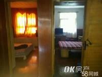 出售花山区健康路3室1厅1卫74.15平米34万住宅