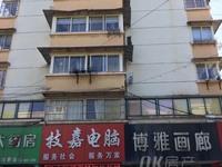出售阳光雅居2室1厅1卫86平米46万住宅
