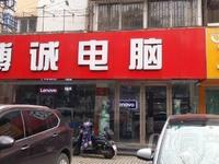 出售华海城市广场255平米538万商铺