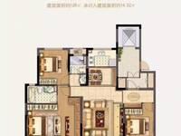 出售中南 熙悦3室2厅2卫127平米137万住宅