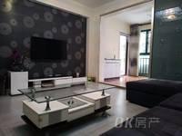 当涂玫瑰园 小区2室2厅1卫94.5平米1380元/月住宅