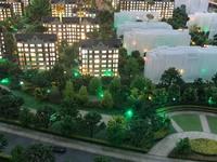 出售山鹰双城汇4室2厅2卫138.06平米面议住宅