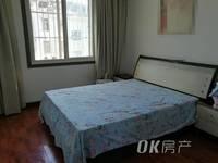 出售牡丹园3室2厅2卫126.85平米93万住宅