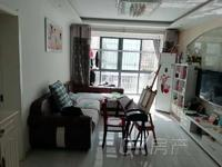桥山嘉苑西区,多层2楼,精装修,小区中间位置,南北通透,两房加客厅朝南