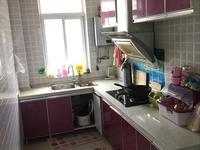雨山鑫福家园多层5楼精装修101平难找房子 婚房