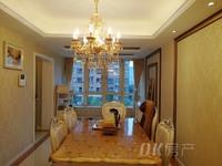 东方明珠3村豪华装修4楼,大3室,诚心低价出售,方便随时看房,拎包即可入住。