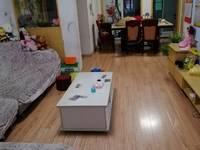 出售华林雅筑3室2厅1卫100.76平米45万住宅