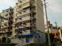 出售新风小区3室1厅1卫76平米16万住宅