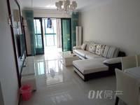 出售恒大御景湾2室2厅1卫88.95平米89.9万住宅