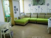 出售东方翡翠2室1厅1卫81平米51万住宅