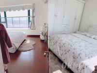 出售恒大御景湾3室2厅2卫127.38平米120万住宅