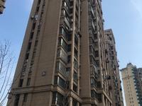 出租秀山湖壹号2室1厅1卫85平米1500元/月住宅