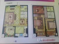 出售巴黎国际广场2室1厅1卫116平米38万住宅