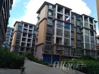 出售尚豪 红艺山庄3室1厅1卫91平米23.5万住宅