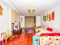 诚意出售江东小区精装大三房全实木地板拎包入住采秣小学学区房欲购从速
